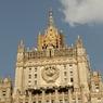 Непричастность России к отравлению Скрипаля стала темой брифинга в МИД РФ