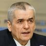 Тимакова: Премьер не подписывал отставку Онищенко
