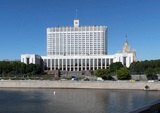 Путин отправил в отставку трёх министров и полпреда в УФО