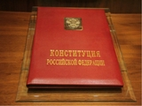 Песков о комментариях Зорькина: Кремль не собирается менять Конституцию