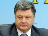 """Порошенко показал """"москалям"""" видеоролик о мощи Вооруженных сил Украины"""