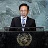 Осуждённый за коррупцию экс-президент Южной Кореи выйдет под залог
