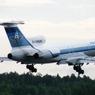 Арабские СМИ обнародовали подтверждение крушения самолета РФ