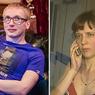 Мать фигуранта дела об избиении беременной уволилась из прокуратуры Екатеринбурга