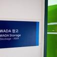WADA готово судиться из-за 60 нарушений у спортсменов из РФ
