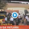 В Анталье прогремел мощный взрыв