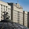 Госдума приняла законопроект о пенсиях ветеранам Великой Отечественной войны