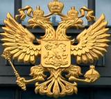 СК РФ возбудил уголовное дело против министра обороны Украины