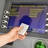 В Бурятии злодею так были нужны деньги, что он взорвал банкомат