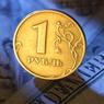 Торги открылись ростом рубля к ведущим мировым валютам