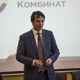 """Полномочия Алексея Рогозина на посту гендиректора корпорации """"Ильюшин"""" прекращены"""