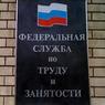 Количество несчастных случаев на производствах России снижается
