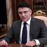 Руководитель Роскомнадзора освобожден от должности