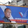 """Изображения Путина и Навального не смогут """"агитировать"""" на думских выборах"""