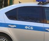 Супругам из Калининграда грозит длительный тюремный срок за разглашение имени сотрудника ФСБ