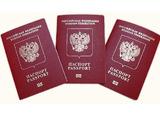 КПРФ предлагает писать в паспорте вероисповедание и группу крови