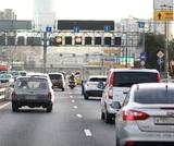 В Москве правоохранители могут остановить автомобиль, чтобы узнать цель поездки