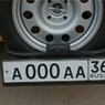 Госдума разрешила автовладельцам выбирать номер