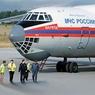 Второй самолет с телами погибших вылетит в Петербург вечером
