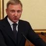 Ливанов снял с должности ректоров двух вузов