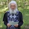 """Церковный суд лишил сана """"главного православного фундаменталиста"""" - схиигумена Сергия"""