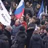 """Шествие """"в поддержку соотечественников"""" собрало 20 тыс. человек"""