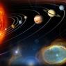 Астрономы объявили афишу небесных явлений - 2016