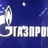 Еврокомиссия может разрешить Газпрому увеличить подачу газа по трубопроводу OPAL
