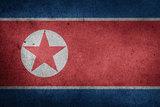 Лидер КНДР намерен «укрощать огнем» США