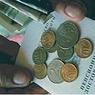 Кабмин утвердил правила установления доплат к пенсиям Крайнего Севера