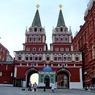 Москва объявила конкурс торта имени себя