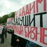 В Москве на митинг вышли владельцы подземных киосков