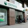 """Банкомат Сбербанка принял билеты """"Банка приколов"""" у злоумышленников"""