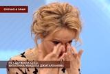 """""""Слезы крокодила"""": в соцсетях обсуждают безобразное поведение Цымбалюк на Первом"""