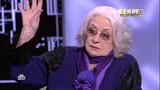 Лидия Федосеева-Шукшина раскрыла размер своей пенсии