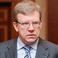Алексей Кудрин озвучил прогноз по курсу рубля на текущий год