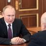 Путин снял с должностей генералов МВД, СКР и прокуратуры