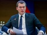 Дегтярёв продолжил кадровую чистку в правительстве Хабаровского края