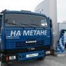 Татарстан первый в РФ построит сеть транспортных заправок сжиженным природным газом