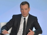 Медведев допустил внесение изменений в Конституцию РФ