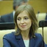 Поклонская прокомментировала инцидент с поджогом машин у офиса адвоката Учителя