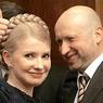 Турчинов распорядился охранять кандидатов в президенты Украины