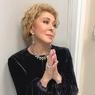 Любовь Успенская втайне потратила на борьбу с раком  полмиллиона рублей