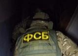 ФСБ задержала подозреваемого в подготовке теракта во Владикавказе