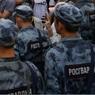 Глава комитета Совфеда рассказал о наказанных за нарушения на митингах росгвардейцах