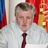 Сергей Миронов в Твиттере дал определение событиям на Украине