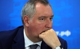 """Рогозин: """"Американцы видят свою миссию в том, чтобы гадить России повсюду"""""""