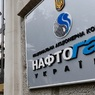 """Киев выразил готовность подписать новый контракт без привязки к долгу """"Газпрома"""""""