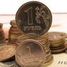 МЭР предложило экономить на зарплатах и пенсиях в период кризиса