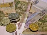 В Госдуму внесен законопроект о гарантированном доходе, защищенном от взыскания за долги